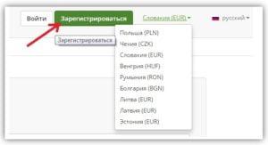 Регистрация Польша, Дитва, Латвия, Эстония