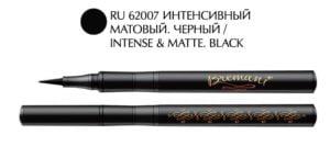 """Подводка-фломастер для глаз из """"Основной коллекции"""" Bremani"""