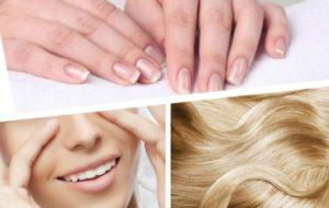 кожа волосы и ногти