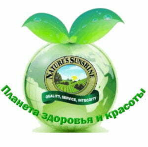 Nature's Sunshine Products (NSP, НСП)