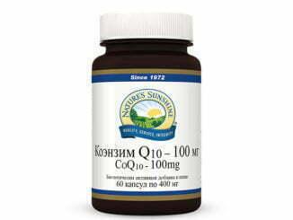 Коэнзим Q10 – 100 мг
