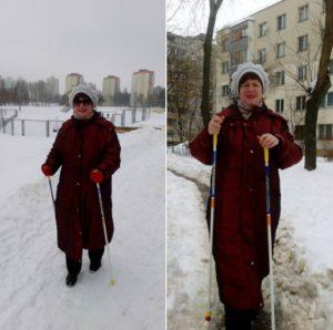 Калоша Наталья
