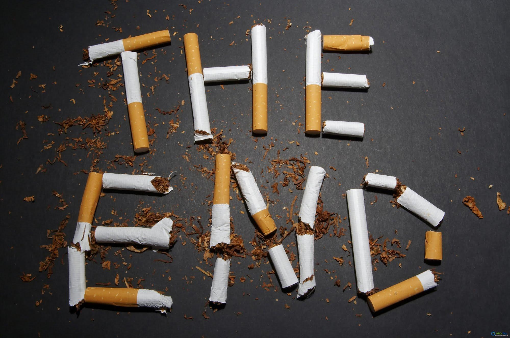 картинки брось сигарету гулянках